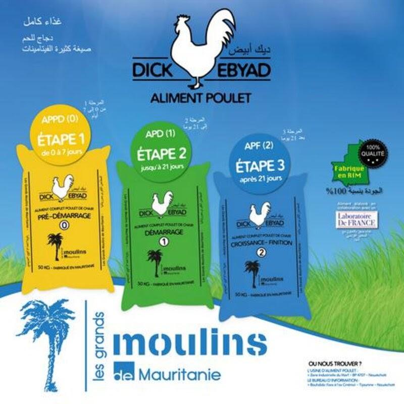 Aliment poulet Grands Moulins de Mauritanie